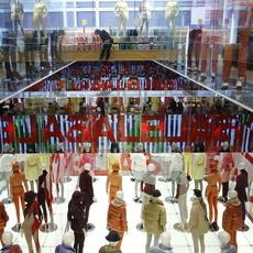 Проектирование одежды на основе подхода массовой кастомизации