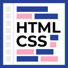 Веб-разработка для начинающих: HTML и CSS