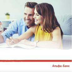 Эффективное управление личным и семейным бюджетом