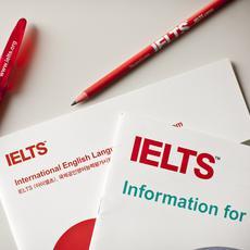 Подготовка к экзамену IELTS