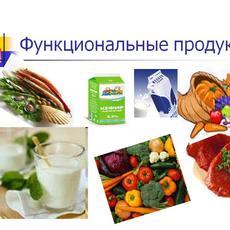 Технология продуктов питания функционального назначения