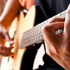course video lesson guitar