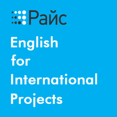 English for International Projects