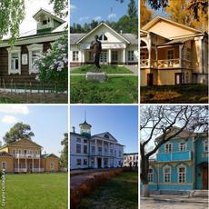 Литературные места России