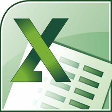 Обработка информации средствами Microsoft Excel